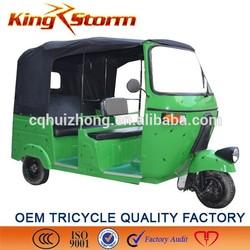 KST200ZK 200cc water cooling Chongqing Bajaj Taxi Motorcycle,Bajaj tricycle 3 seats,Bajaj Three Wheeler Price in India for Sale