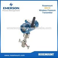 Rosemount 3051S Series of Instrumentation Wireless Pressure Transmitter