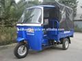 China, triciclo motorizado de carga,, agua 250cc motor refrigerado, trike de motocicleta