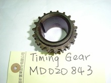 MD-020843 Transmission timing gears for MITSUBISHI parts