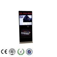Hot sale bill payment machine self service payment kiosk