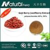 OEM Welcome 100% Pure Standardized goji lycium barbarum