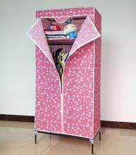 Cheap folding cupboard wardrobe foldable wardrobe cupboard (FH-CS0507)