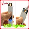 Multipurpose rechargeable battery operated cigarette lighter with led flashlight