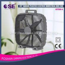 "New design big motor box fan parts electric box fan 20"" box fan with high quality KYT-50-A"