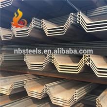 good price u type hot rolled steel sheet pile on sale