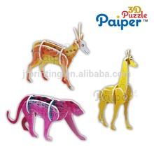 Paper display diy cardboard animals zoo models painting