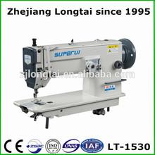 LT-1530 high speed auto oiler mini electric sewing machine manual
