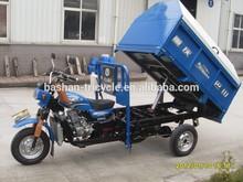 garbage tricycle 1st generation,hydraulic dumper garbage tricycle