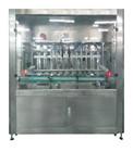 ZGH Automatic liquid Filling Machine