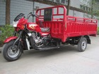 china cargo tricycle,motorized tricycle for adults