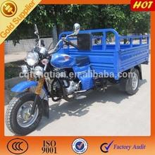 Kawasaki trike chopper motorcycle for sale cheap