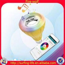 China'S Alibaba Corporate Gifts Hifi Speaker Gift Flashing Speaker