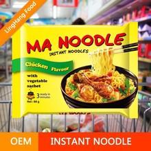 export Europe food factory / Vegetables taste halal instant noodles / whole wheat ramen noodles OEM