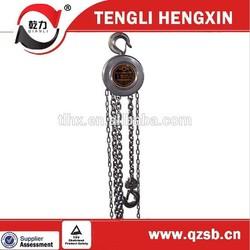 250kg,1ton,5 ton stainless steel chain block hand chain block