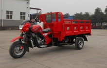 tricycle cargo,250cc water cooled engine,2015 new style.