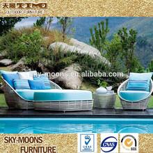 Luxo mobília do pátio, vime do rattan conjunto terraço, costco sofá para o jardim( sf124)
