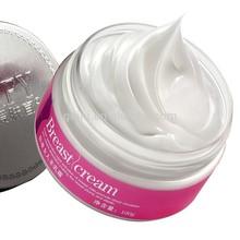 AFY breast enlargement cream,Safe,herbal extracts,no chemical firming breast enlargement,postpartum sagging breast restore cream
