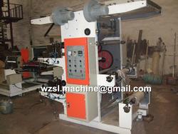 2 color flexo printing machine for printing plastic bag good sale