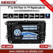 original style 3G/WIFI Special Car DVD for VW Volkswagen Jatta Passat B6 B7 EOS Scirocco