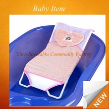 2015 NEW Baby products comfortable baby bath net CLBI-032