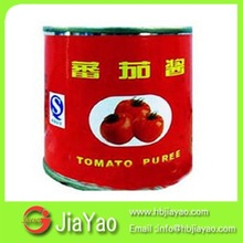 140g vegetable price list/tomato paste production line/vegetable market