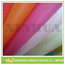 colorful dot and cross pp spunbond nonwoven fabric