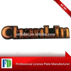 motorcycle aluminum logo decorative metal nameplates
