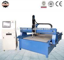 Top Hoston Brand cutting machine plasma prices