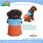 Factory Directly Provide Pet Clothes Dog Clothes Pet Coats