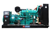 Diesel power Gen-set