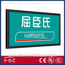 Advertising led light box aluminum frame a2