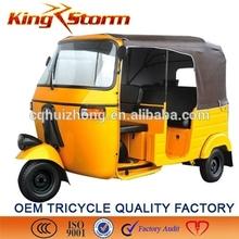 KST200ZK 200cc Water Cooling Bajaj Passenger moto taxi, bajaj tricycle, tri-motorcycle,tricycle passenger with cabin
