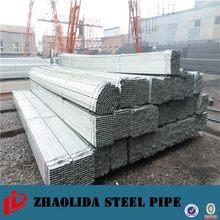 Bargain Price prime standard steel ms carbon rectangular/square steel pipe