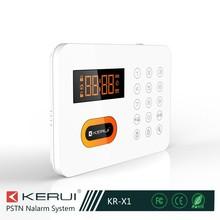 Intelligent Home Appliances Controlling PSTN Keypads Burglar Alarm System (KR-X1)