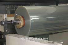3 layer liquid plastic mist obscure dim fuzzy blear vague surface indistinct optical pet BOPET protective film screen protector