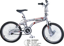 """2014 hot sell PULLY FS2006 20"""" Freestyle bike"""
