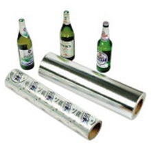 high glossy vacuum embossed laminated printing silver foil paper