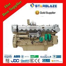 Alibaba china most popular cummings marine engine parts