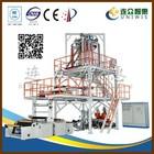 LDPE/LLDPE/MLLDPE Plastic Film Blowing Machine