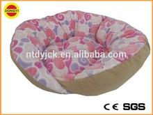 super soft luxury plush boat pet dog bed wholesale