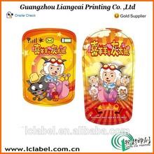 Attractive custom lighted stickers custom phone sticker decal skin