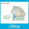Multi-use custom gel eye mask cooling eye pad