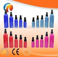 30ml Aluminum Atomizer Spray Bottle Perfume
