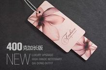Custom clothing hang tag paper garment swing hanging tag 500pcs/lot free shipping clothing brand DPN048