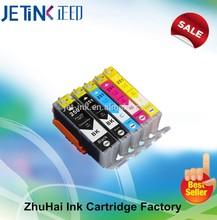 PGI250 Ink Cartridge Compatible Canon PGI250 Ink Cartridge used in PIXMA MG5420/MG6320/IP7220