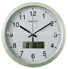 Large Digital Plastic Wall Clock with LCD Calendar