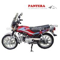 PT125-B Single Cylinder Digital Speedometer 125cc Cruiser Chopper Motorcycle