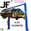 Long Service Lift large electric car jack lifting the car