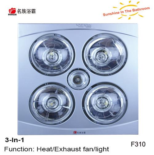 Heat Lamp Fixtures Bathroom Heat Lamp Fixture